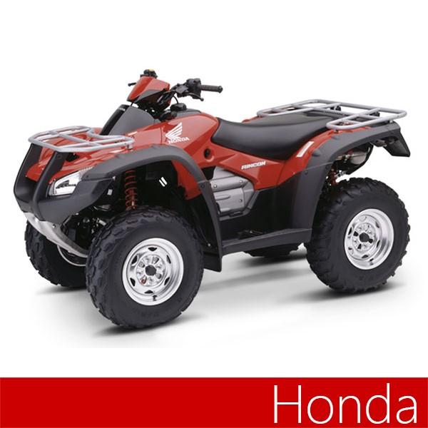 квадроцикл Хонда 650 #11